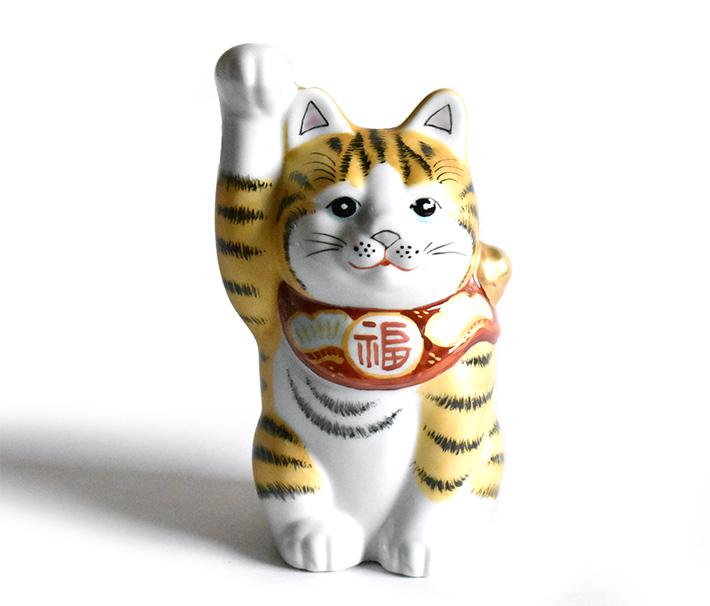 九谷焼 招き猫 縁起物 置物 和座本舗