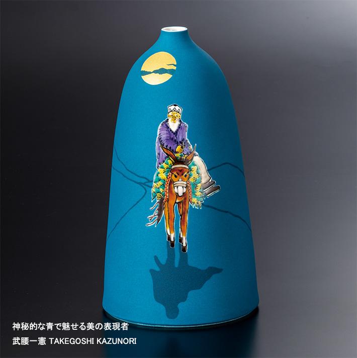 武腰一憲(たけごしかずのり)花瓶