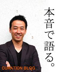九谷焼を本音で語る店長ブログ