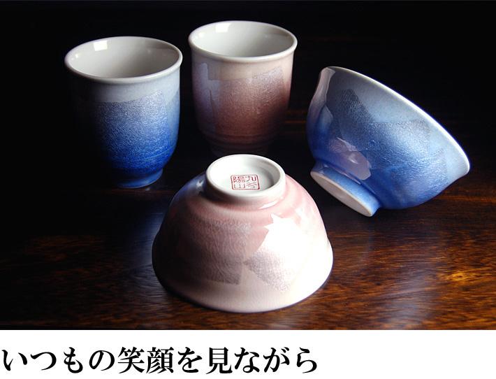 九谷焼 湯飲み 湯呑み ペア湯呑 和座本舗